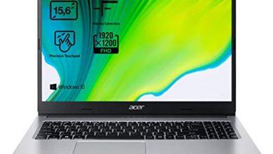 Photo of Mejor Acer Aspire E15 para ti en presupuesto: Los más valorados
